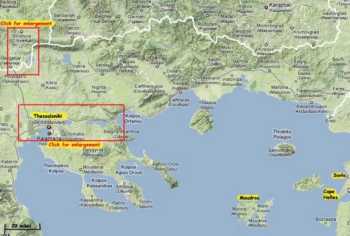 Salonika war zone 1915 to 1918